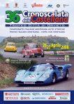 080427_castellana
