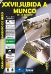 080531_munco
