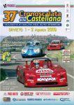 090802_castellana