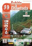 120729_chantada