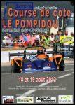 120819_pompidou