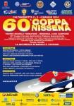 140504_nissena