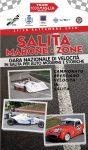 160918_maronezone