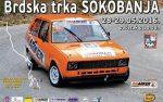 160529_sokobanja